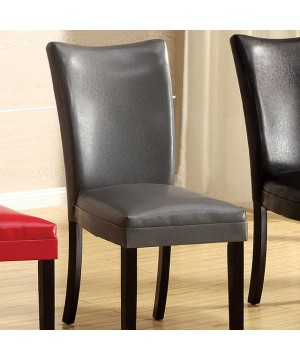 Belliz Side Chair (2/Box) Gray